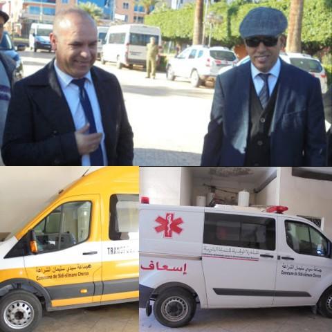 ساكنة جماعة سيدي سليمان شراعة تستفيد من حافلات النقل المدرسي وسيارات إسعاف