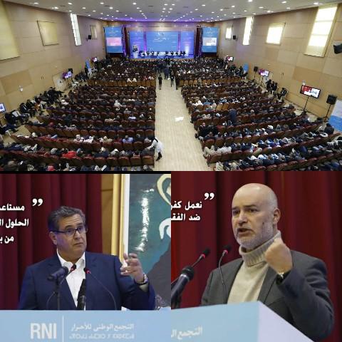 أخنوش يفتتح المؤتمر الجهوي لحزب التجمع الوطني للأحرار بوجدة