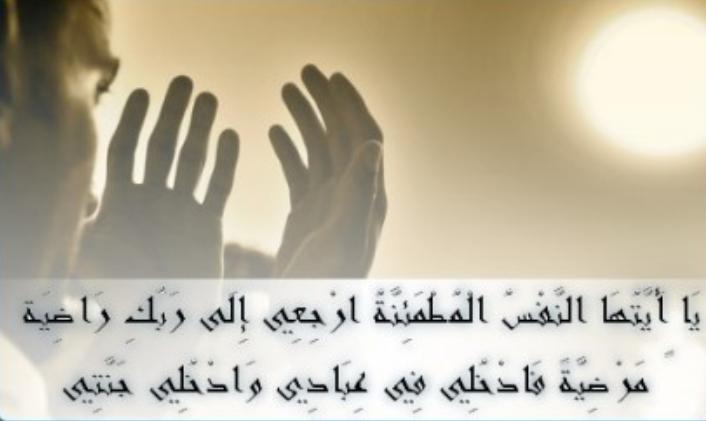 تعزية في وفاة شقيق الأستاذ محمد البكاوي النائب البرلماني عن دائرة بركان