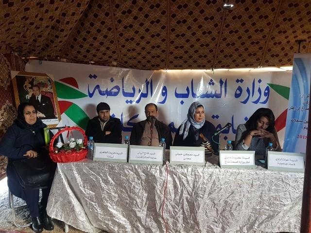 المحطة الثانية من اللقاء التواصلي لتسجيل الأطفال بالحالة المدنية بجماعة مداغ