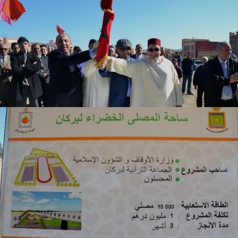 انطلاق أشغال تهيئة أكبر مصلى لأداء صلاة العيد بمدينة بركان