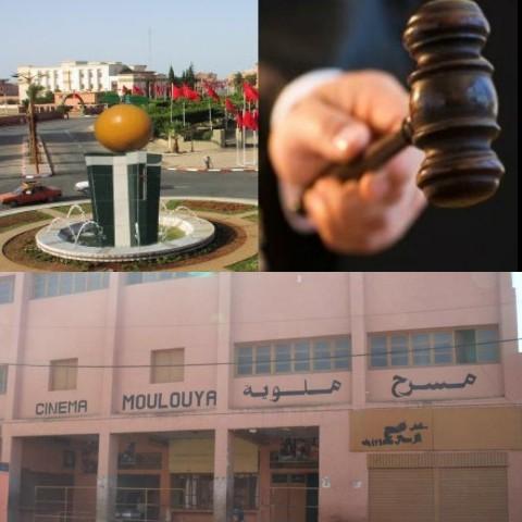 إعلان عن بيع عقار محفظ وسط مدينة بركان بالمزاد العلني بالمحكمة الإبتدائية بركان