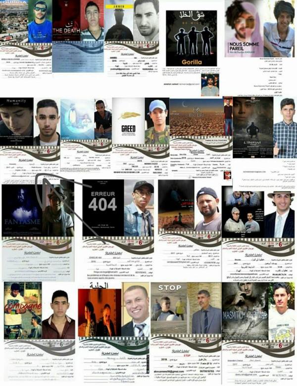 العيون الشرقية : هنيئا لمبدعي الفيلم القصير» STOP » ، باختياره ليشارك في مهرجان تطاوين الدولي للفيلم القصير- صنف الهواة