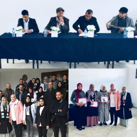 المعهد التكنولوجيا التطبيقية تحتفل بالمرأة المغربية بمدينة العيون الشرقية