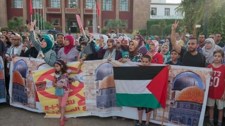وقفة بالرباط تنديدا بجرائم الاحتلال الإسرائيلي اتجاه الفلسطينيين