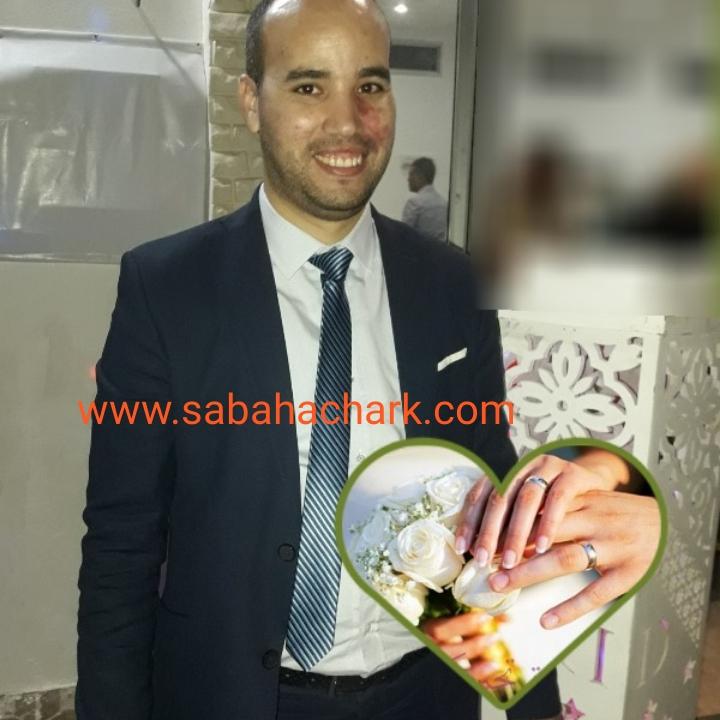 صباح الشرق تتقدم بأحر التهاني للسيد عصام أربيب بمناسبة حفل زفافه