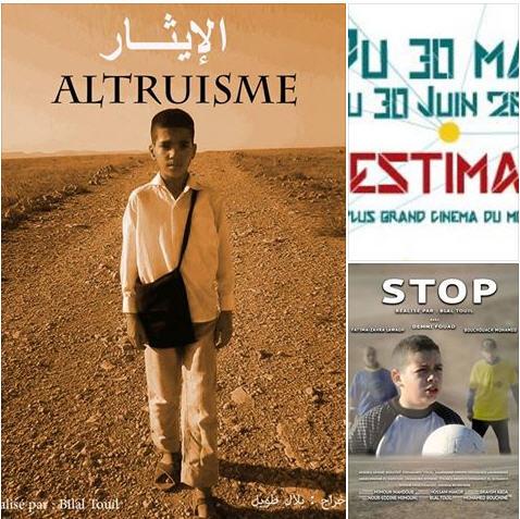اختيار فيلمي الدراميين القصيرين » ALTRUISME – STOP » في مهرجان » Festimaj 2018 » بفرنسا