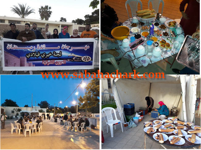 لجنة خيري فبلادي بالعيون الشرقية تنظم مائدة رمضان للإفطار الجماعي وتحيي من خلالها قيم التكافل بالمجتمع