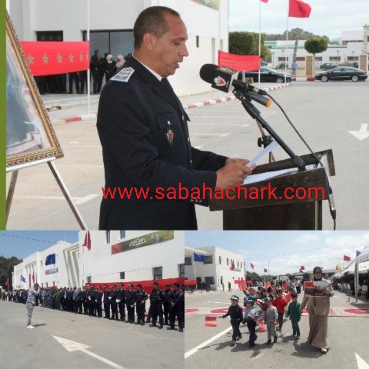 أسرة الأمن بالسعيدية تخلد الذكرى 62 لتأسيس الإدارة العامة للأمن الوطني
