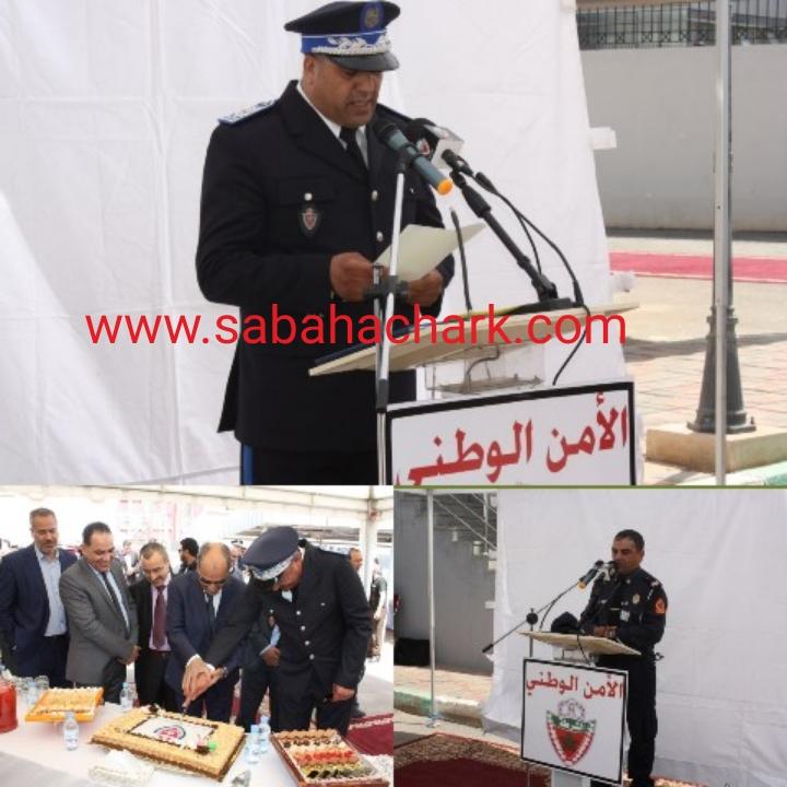 أسرة الأمن الوطني ببركان تحتفل بالذكرى 62 لتأسيس الإدارة العامة للأمن الوطني