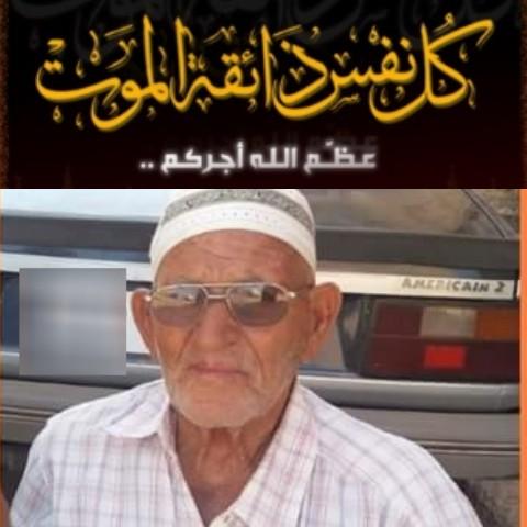 تعزية في وفاة عمالزميل الصحفي ادريس قيسامي مدير جريدة لوريونطال