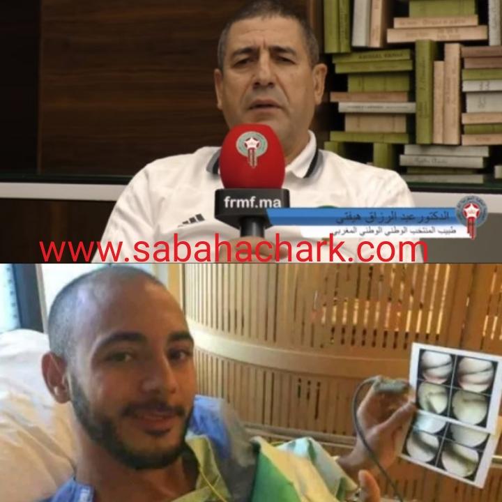 تصريح الدكتور عبد الرزاق هيفتي حول الوضع الصحي لنور الدين امرابط