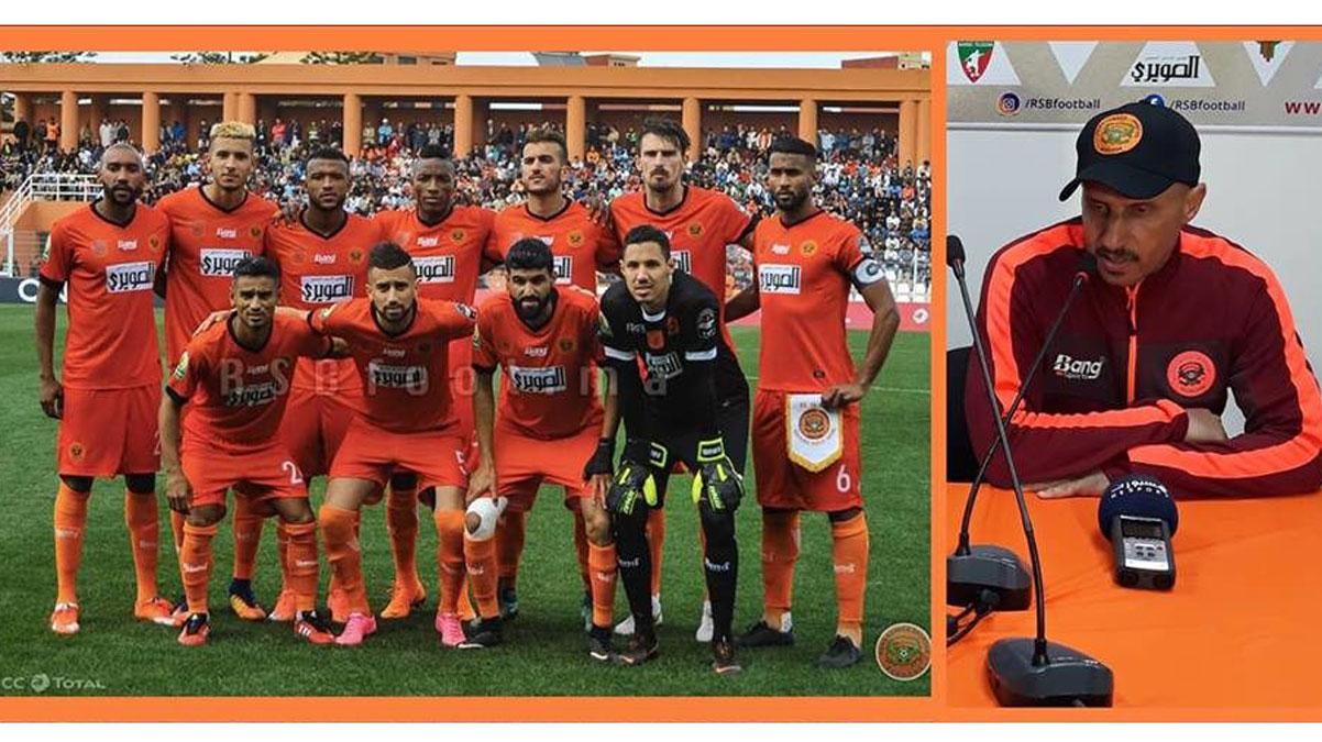 كأس الكونفديرالية الافريقية :استعدادات الفريق البرتقالي لمواجهة البور سعيدي المصري