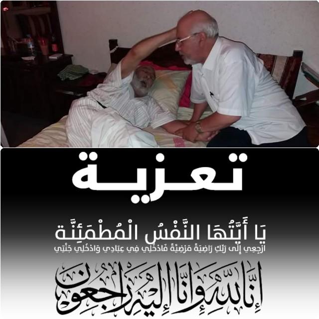 تعزية في وفاة شقيق سعيد كمكامي النائب الاول لرئيس المجلس الاقليمي لبركان