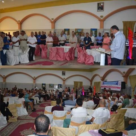 جمعية التضامن للأعمال الاجتماعية تكرم الموظفين المتقاعدين بجماعة بركان