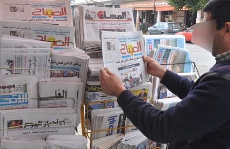عرض لعناوين أبرز الصحف الورقية الصادرة اليوم الثلاثاء 09 أكتوبر 2018