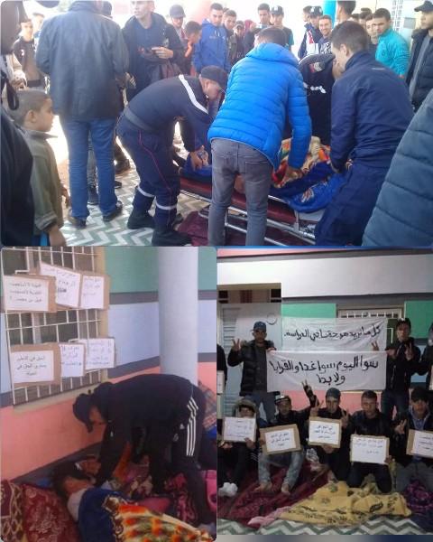 بالصور..لليوم الرابع تلاميذ يدخلون في إضراب عن الطعام واعتصام أمام ثانوية السعديين التأهيلية بالعيون الشرقية
