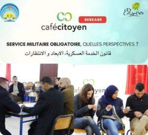 مقهى المواطنة قانون الخدمة العسكرية الأبعاد والإنتظارات