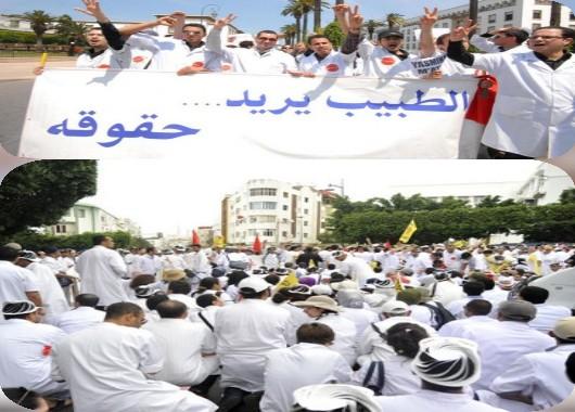 أطباء القطاع العام يواصلون التصعيد ضد وزارة الصحة و يدخلون في إضراب وطني لمدة يومين