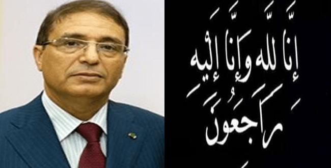 تعزية في وفاة الأستاذ «عبد المجيد غميجة» المدير العام للمعهد العالي للقضاء بالرباط