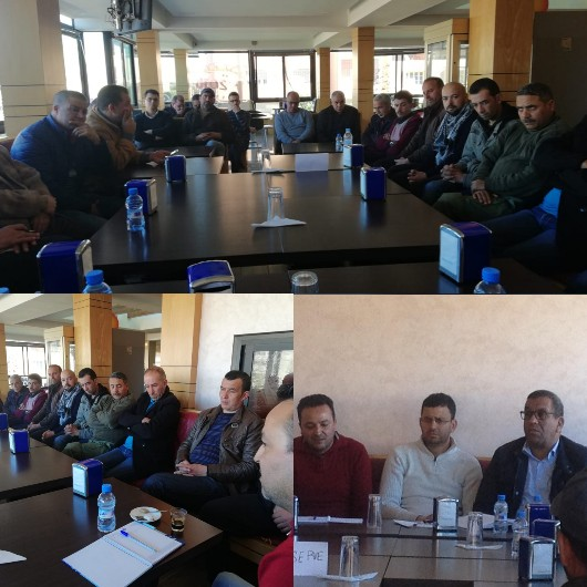 اجتماع المجلس الإقليمي لحزب التقدم والاشتراكية بإقليم بركان