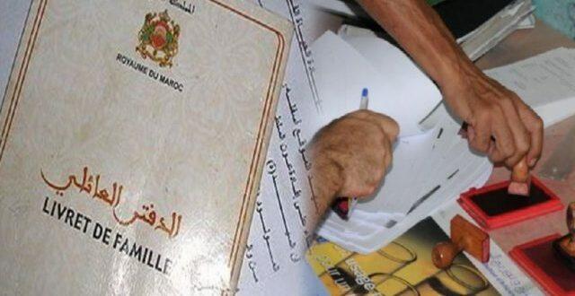 """بتعليمات من وزير الداخلية تغييرات جديدة تخص """"الحالة المدنية"""""""