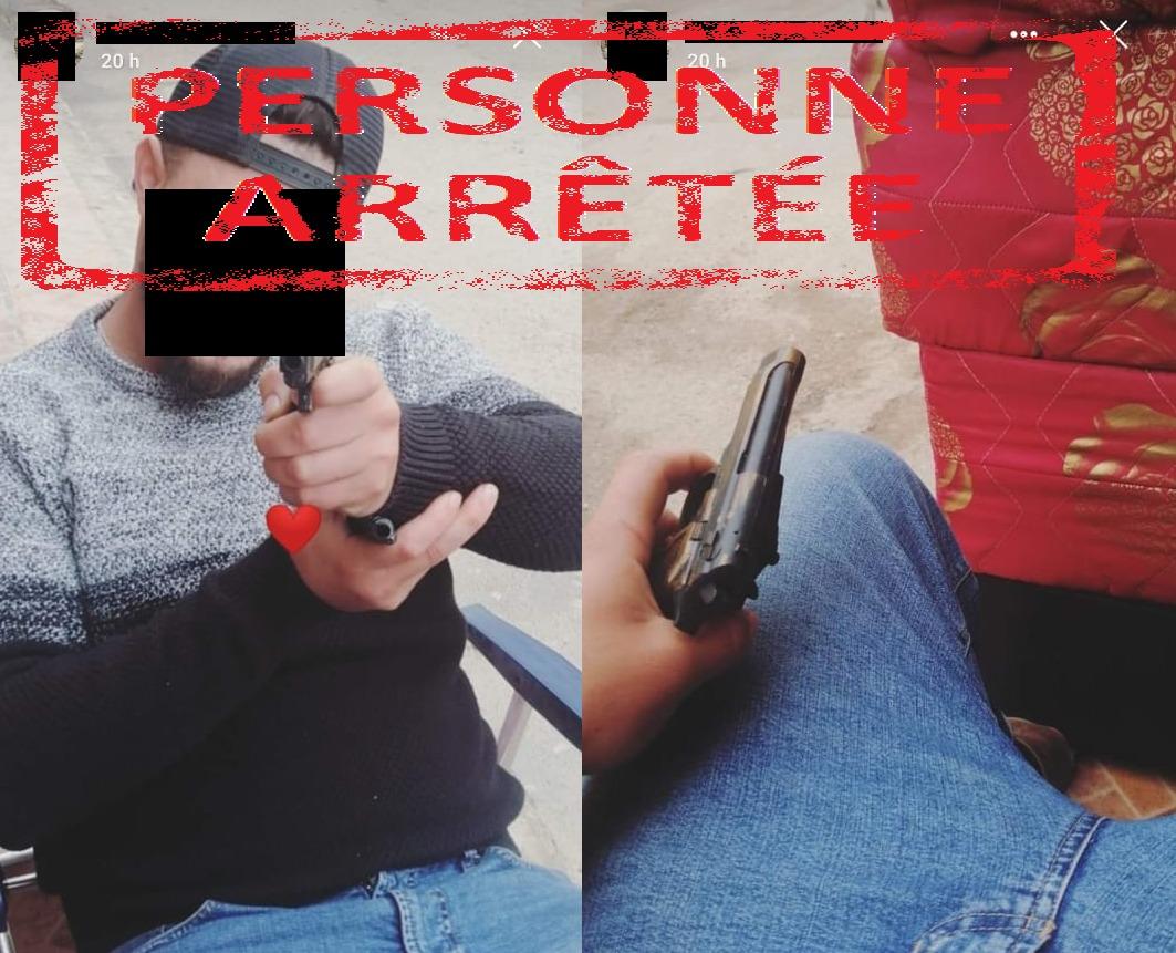 شرطة تاوريرت تلقي القبض على شاب في قضية تتعلق بنشر صور من شأنها المساس بأمن وسلامة المواطنين