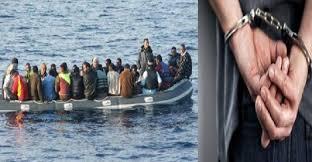 على ضوء معلومات دقيقة توقيف ثلاث أشخاص للاشتباه في ارتباطهم بشبكة تنشط في الهجرة السرية