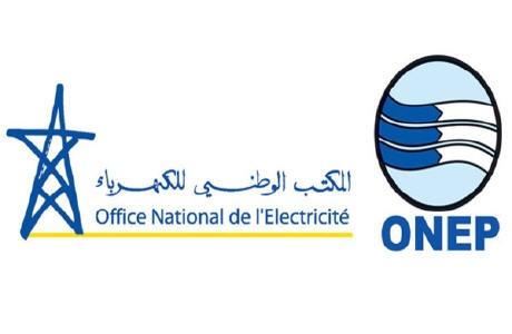 إعلان للعموم: المكتب الوطني للكهرباء والماء الصالح للشرب طلب عروض لاختيار 4 نقط بيع خارجية بإقليم بركان