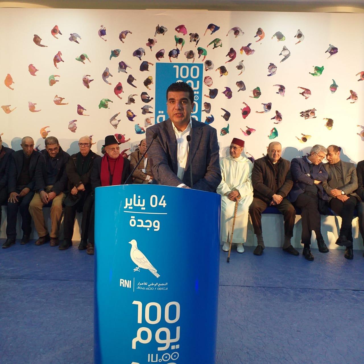 """حزب الحمامة يواصل من وجدة تنزيل برنامج الإنصات والتواصل المعروف بـ""""برنامج 100 يوم 100 مدينة"""