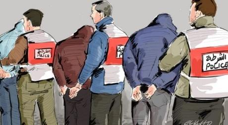 وجدة.. توقيف 11 شخصا في حالة تلبس بحيازة مخدر الإكستازي والأقراص الطبية المخدرة