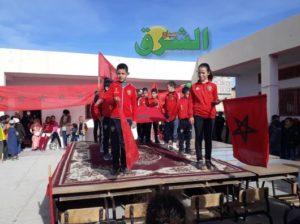 ملحقة سيدي مخوخ التابعة لمدرسة النخيل تحتفل بنهاية الاسدس الاول من العام الدراسي 2019/2020