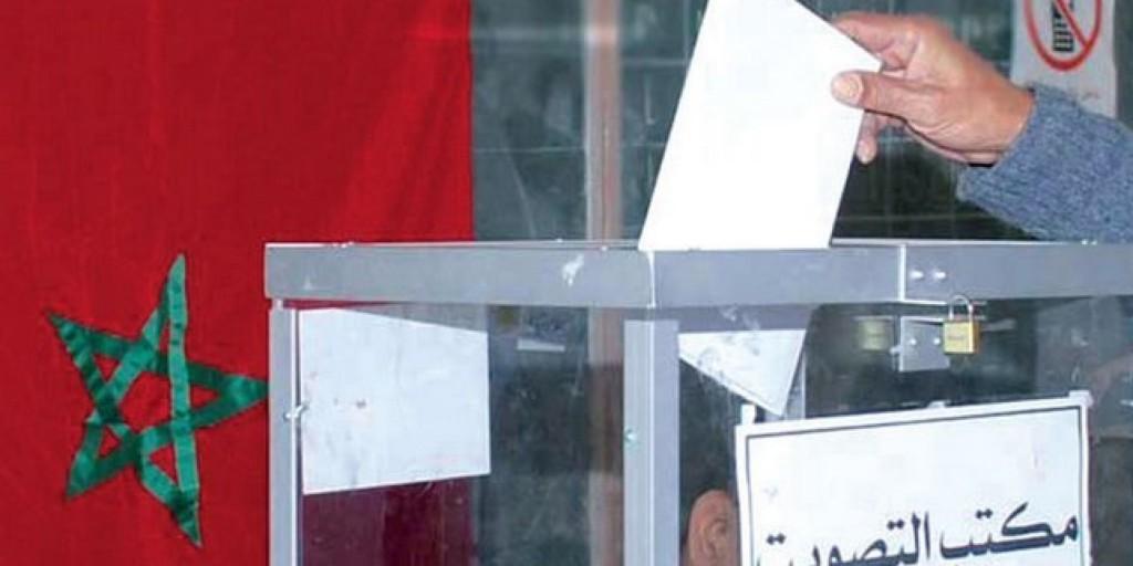 الداخلية تطالب الشباب تقديم طلبات تسجيلهم لدى مكاتب السلطة الإدارية المحلية القريبة من محل إقامتهم