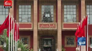لجنة العدل بمجلس النواب تصادق بالإجماع على مشروع القانون المتعلق بتبسيط المساطر والإجراءات الإدارية