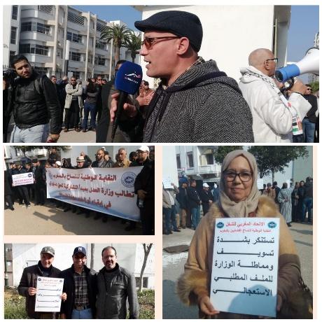 النساخ القضائيون يطالبون وزارة العدل بالاستجابة لمطالبهم والافصاح عن مستقبل المهنة