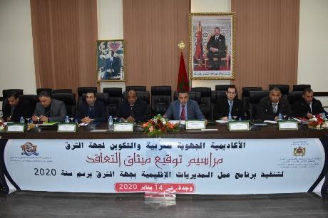 التوقيع على ميثاق التعاقد لتنفيذ برامج عمل المديريات الإقليمية بجهة الشرق