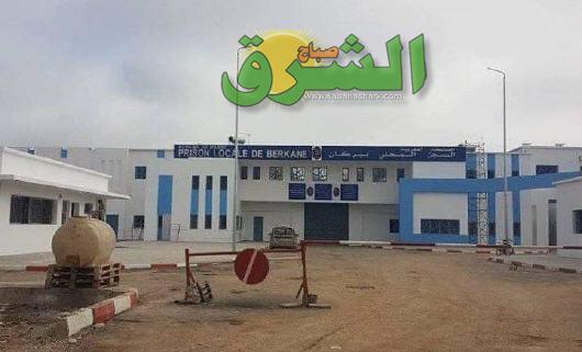 """السجن المحلي """"الجديد"""" بسيدي سليمان شراعة إقليم بركان يستقبل أول دفعة من السجناء"""