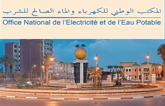 بلاغ :  توضيحي من المكتب الوطني للكهرباء إثر تداول شريطا مصورا بمدينة بركان
