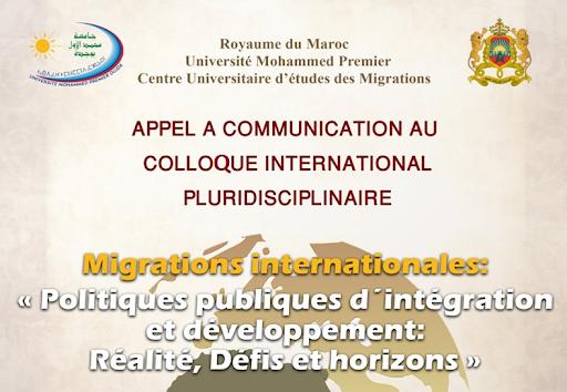 """ندوة دولية حول موضوع """"الهجرة الدولية: السياسات العمومية للاندماج والتنمية، الواقع والتحديات والآفاق المستقبلية"""""""