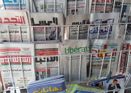 """الجرائد المغربية تتوقف عن الصدور بسبب """"فيروس كورونا"""" ابتداء من اليوم الأحد 22 مارس"""