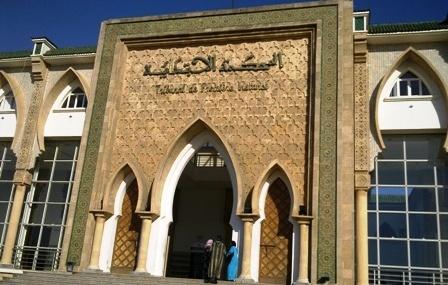 """""""إجراءات جديدة في المحاكم المغربية بسبب فيروس""""كورونا المستجد"""