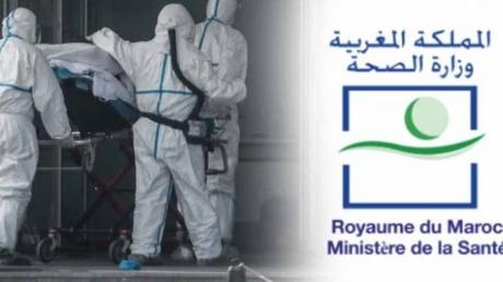 تسجيل ثالث حالة إصابة بفيروس كورونا المستجد بالمغرب