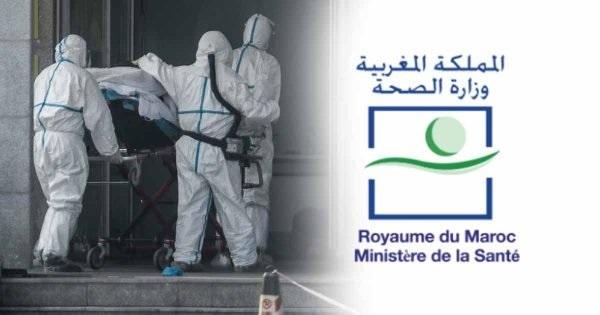 عاجل… وزارة الصحة تسجيل 9 حالات إصابة جديدة من فيروس كورونا المستجد.. والمجموع 37 حالة بالمغرب