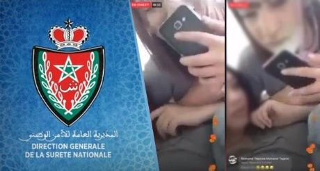بلاغ.. فيديو التبليغ الكاذب عن الإصابة بكورونا يجر فتاتين لقبضة الأمن بطنجة