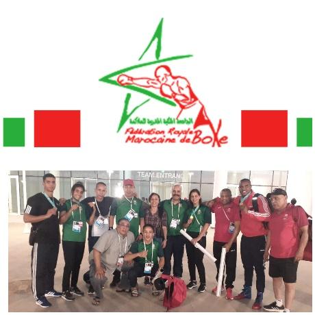 حصيلة المشاركة المغربية في الإقصائيات الأولمبية داكار 2020