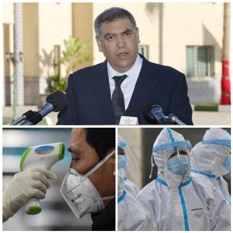 وزارة الداخلية تتوعد ناشري الأخبار الزائفة حول فيروس كورونا