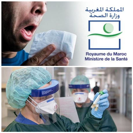 وزارة الصحة تعلن عن تسجيل ثاني حالة إصابة مؤكدة بفيروس كورونا