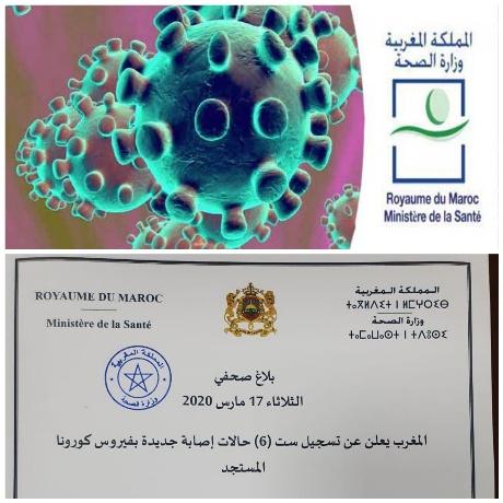 عاجل..وزارة الصحة تعلن عن تسجيل 6 حالات إصابة جديدة بفيروس كورونا