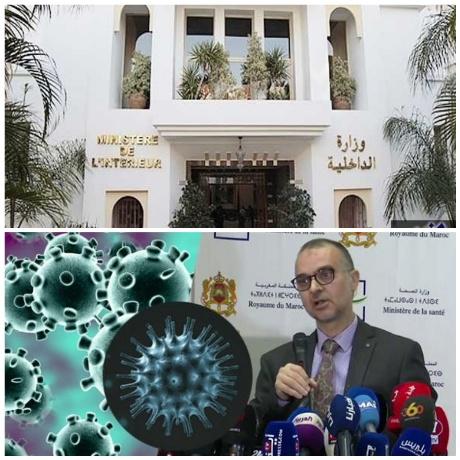 """السلطات المغربية تطلب من المواطنين التزام """"العزلة الصحية""""بمنازلهم"""