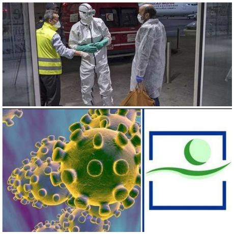 """وزارة الصحة تعلن شفاء الحالة الثانية المصابة بفيروس """"كورونا"""" """"كوفيد19"""" بالمغرب"""